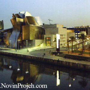 موزه کوگنهایم در شهر بیلبائو