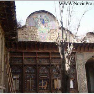 خانه توحیدی شیراز