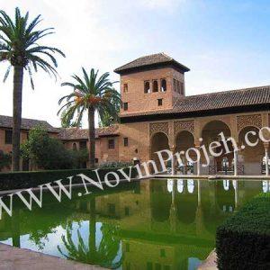 باغ قصر الحمرا