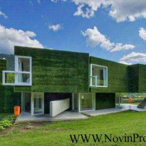 خانه سبز در اتریش با مصالح نوین