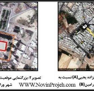 موقعیت مکان امامزاده یحیی و بزرگنمایی
