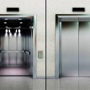 بررسی آسانسور